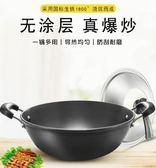 炒鍋鑄鐵電磁爐平底鍋雙耳老式生鐵鍋加深大燉鍋無涂層不粘鍋