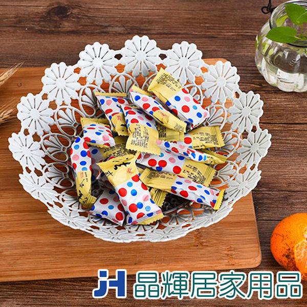 【晶輝居家】AA051*時尚鏤空水果糖果塑膠料水果藍歐式糖果盒子點心盤白色
