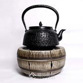 台灣手工製陶瓷黑晶面板遠紅外線電熱爐【薪旺】電陶爐 手拉胚搭配鑄鐵壺茶壺