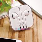 【我們網路購物商城】愛瘋耳機 耳機 麥克風耳機
