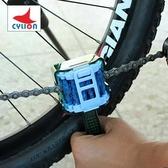 賽領自行車洗鍊器山地車鍊條刷清洗保養養護工具單車配件騎行裝備