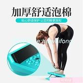 拉筋板 拉筋拉伸神器拉筋板健身器材家用肌肉斜踏板站立可摺疊 【萌萌噠】