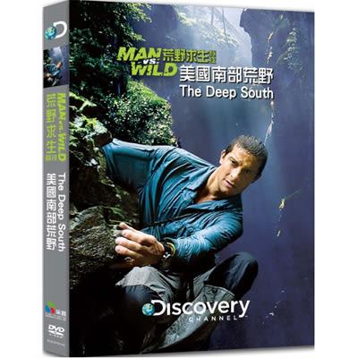 Discovery-荒野求生秘技:美國南部荒野DVD