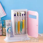 牙刷消毒器 貿易公司回流  牙刷消毒器  紅外遠線 保持乾燥 牙具收納 潮先生