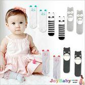 嬰兒襪子兒童純棉短襪 防滑襪 中筒襪-JoyBaby