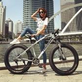 自行車 越野山地車自行車雪地車4.0超寬大輪胎沙灘男女式學生車肌肉-凡屋
