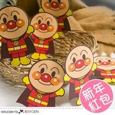 新年卡通面包超人造型紅包袋 5入/組