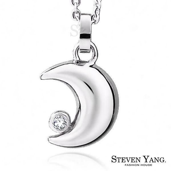 珠寶白鋼飾「夏戀之月」鋼項鍊 不易掉鑽 月亮 附鋼鍊 送刻字 畢業禮物 STEVEN YANG