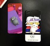 [24hr-現貨快出] 軟趴趴 iphone 6/6s plus 7/7 plus 減壓 手機殼 捏捏樂 立體兔 海豹 蘋果 保護殼