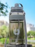 超大容量塑料水杯女健身水壺