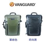 【聖影數位】VANGUARD 精嘉-VEO SELECT45M 文藝時尚攝影包-雙色可選 【公司貨】