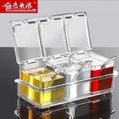調料盒置物架四格一體家用創意廚房收納多功能鹽糖【愛物及屋】