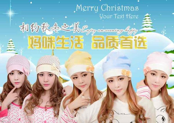 天鵝絨玫瑰花朵冬款月子帽(孕婦帽/產婦帽)【TwinS伯澄】秋冬保款款式