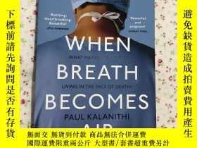 二手書博民逛書店當呼吸化爲空氣罕見when breath becomes air