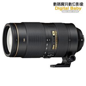 【送拭鏡組】Nikon AF-S 80-400mm F4.5-5.6 G ED VR 望遠鏡頭【活動申請送禮券+延保】國祥公司貨 80-400