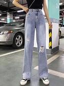 破洞牛仔褲女直筒寬鬆爆款顯瘦流行褲子薄款拖地褲高腰垂感闊腿褲