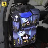 汽車座椅掛袋 汽車用品收納袋椅背掛袋卡通車內車載收納儲物箱置物袋  一件免運