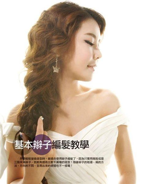 (二手書)韓國超人氣魔髮小公主:百變編髮全圖解