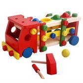 拆裝敲球螺絲螺母車工程車兒童益智木制拼裝組合積木玩具2-3-6歲        智能生活館