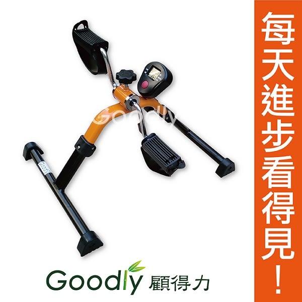 Goodly顧得力 - 計時表腳踏器/腳踏復健器/手足健身車/訓練台(橘色)