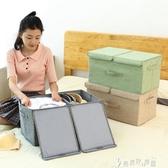 折疊衣服收納箱布藝宿舍衣物收納盒儲物箱家用整理箱床上收納箱子 奇思妙想屋