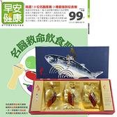 《早安健康》1年12期 贈 鱻采頂級烏魚子一口吃(12片裝/2盒組)