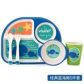 兒童餐具套裝輔食寶寶餐盤嬰兒分格飯碗叉