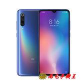 〝南屯手機王〞【現貨】Xiaomi 小米9 全新三鏡頭 6GB+128GB【現貨】