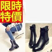 真皮短靴-簡約大方繽紛低跟女靴子1色62d62[巴黎精品]