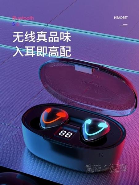 影巨人無線藍芽耳機男女雙耳5.0入耳式迷你隱形超長待機游戲跑步 夏季新品