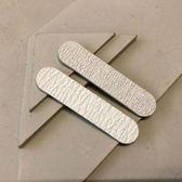 9公分 加厚款-金鋼砂研磨片灰白 (皮革磨邊)皮革 皮雕 DIY ---雙面:粗:100目/細:180目
