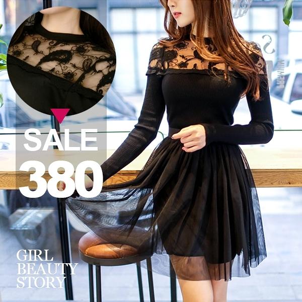 SISI【L8049】現貨性感圓領透視感蕾絲雕花紗拼接螺紋長袖修身上衣