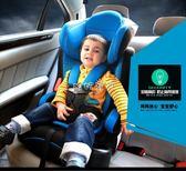 安全坐椅 KIUIMI 兒童安全座椅 車載安全座椅 美國款式 珍妮寶貝