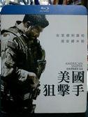挖寶二手片-Q01-099-正版藍光BD*電影【美國狙擊手】-外紙盒完整