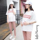 孕婦夏裝短袖套裝新款韓版休閒兩件套套裝