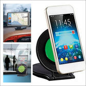 ◄ 生活家精品 ►【P44】硅膠貼手機支架(一大一小) 平板 桌面 懶人 黏貼 車載 汽車 視頻 導航 底座