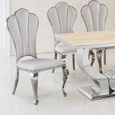 不銹鋼皮面造型椅(18SP/359-2)/H&D東稻家居