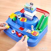 汽車闖關大冒險警車益智軌道停車場兒童男孩玩具套裝 QQ25677『優童屋』