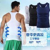 束胸 男士收腹塑身衣束腰定型束身衣無痕隱形健身工字背心