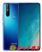=南屯手機王=Vivo  V15   6.53 吋零邊界螢幕  4G+4G 雙卡雙待  6GB/128GB   宅配免運費