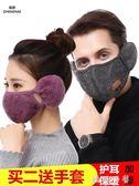 口罩女冬季時尚男潮款個性韓版騎行透氣防塵保暖防風防寒護耳兒童