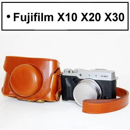 《7color camera》Fujifilm 富士 X30 相機皮套 兩件式 專用 皮套 贈揹帶 新色上架