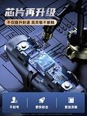 吃雞神器自動壓搶裝備全套掛透視一鍵連發連點輔助器外設按鍵游戲手柄