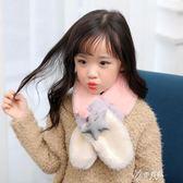 兒童圍巾韓版兒童圍巾女寶寶可愛卡通星星圍脖冬加厚毛絨脖套小孩保暖圍巾伊芙莎