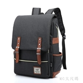 戴爾蘋果華碩筆記本電腦包雙肩15.6寸14寸13寸男女書包背包雙肩包 qf28333【MG大尺碼】