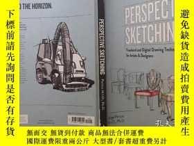 二手書博民逛書店產品透視草圖素描繪畫繪製罕見Perspective sketch