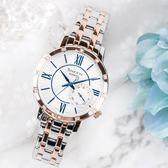 Sheen 海洋清新優雅腕錶 SHE-3046SGP-7B SHE-3046SGP-7BUDF 熱賣中!