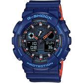 G-SHOCK GA-100系列超人氣大錶徑腕錶-藍X橘(GA-100L-2A)