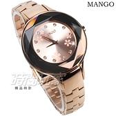 (活動價) MANGO 星光戀曲不鏽鋼時尚腕錶 16道切邊工設計鏡面 女錶 玫瑰金 MA6740L-RG