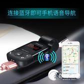 新款BT26車載mp3藍牙播放器汽車車載mp3藍牙免提通話-奇幻樂園